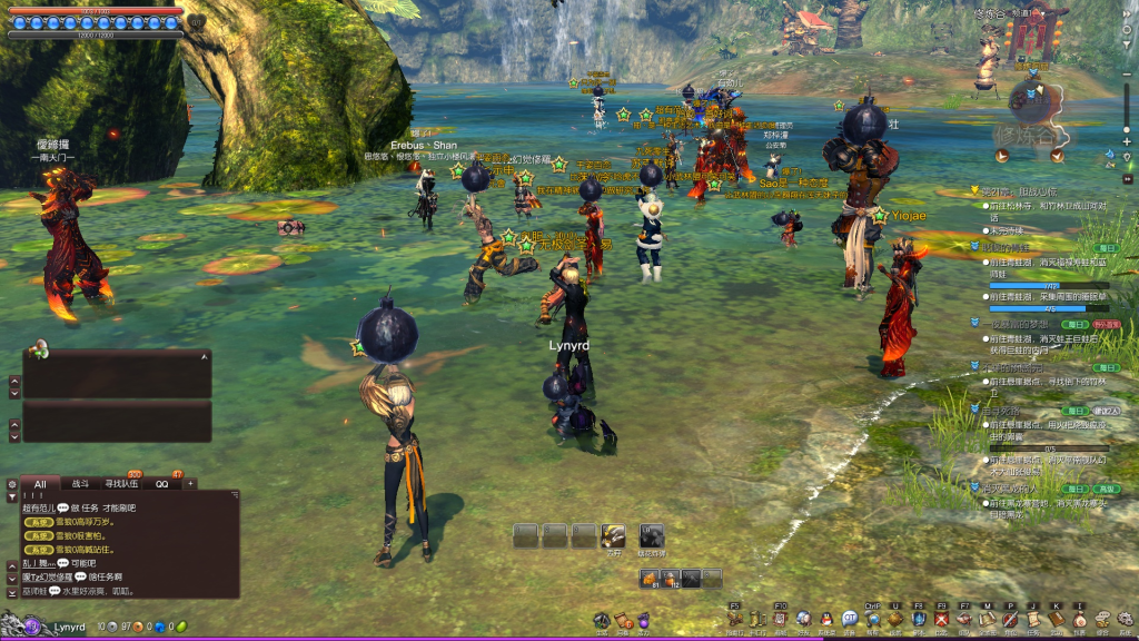 blade and soul, Blade & Soul Gold, BnS gold, buy BnS gold 2