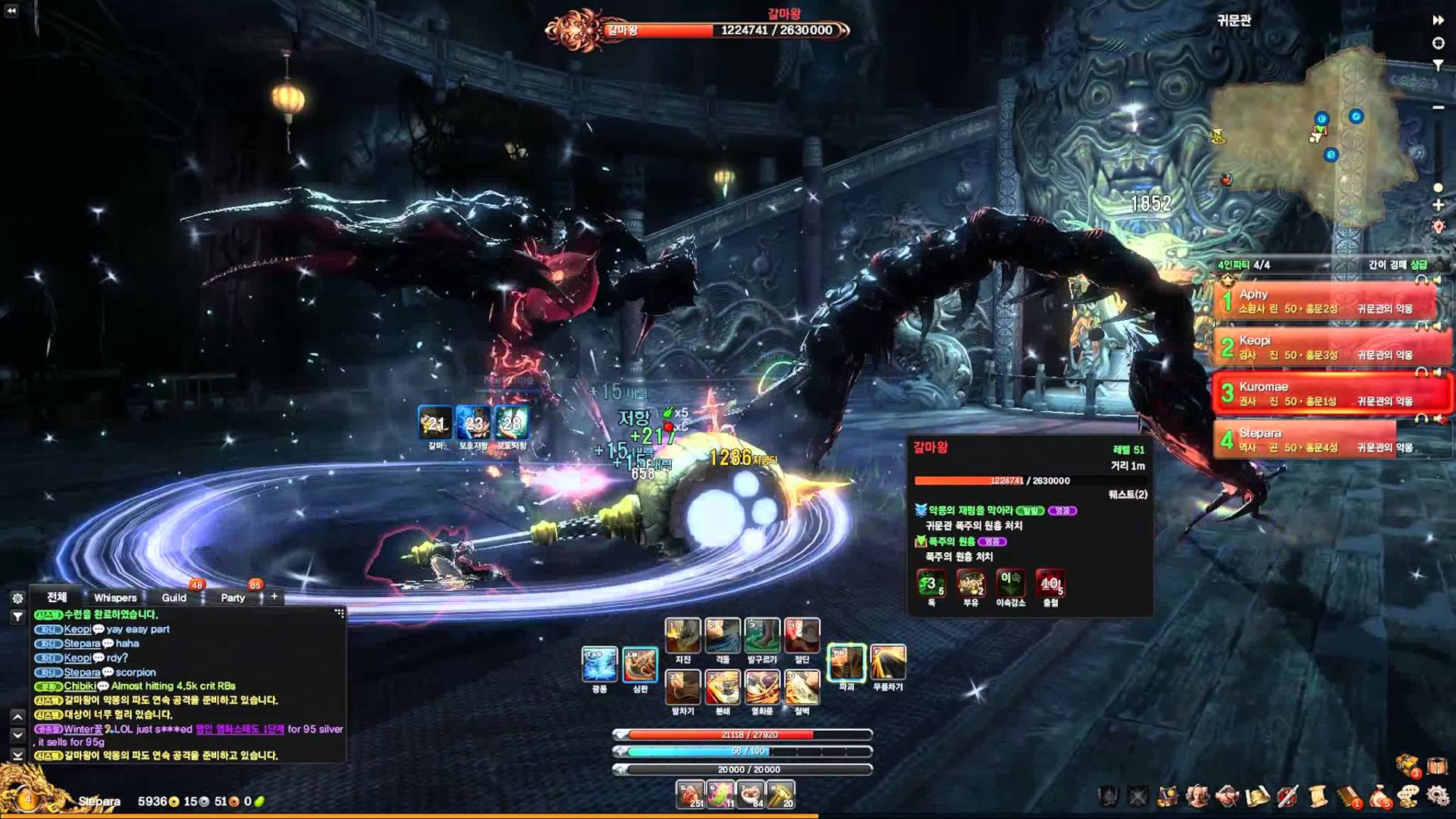 blade-and-soul-bns-gold-guides-ncsoft-news-opinion-tips-blade-and-soul-academy-reddit-1